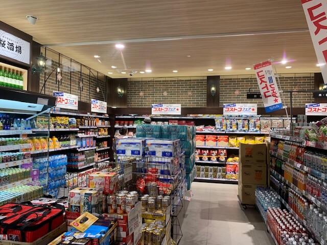 【サクラマチ熊本】意外と安い。地下1階のスーパー「Food way」。コストコ・成城石井の商品も販売されています。熊本・桜町/商業施設