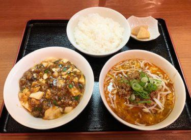 「燕(ヤン)」並木坂の穴場スポットで本格中華が味わえる♪【麻婆豆腐セット】は高コスパでボリューム満点。熊本・上通り/中華