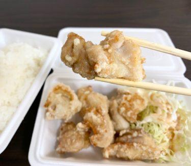 「タイル食堂」高コスパでボリューム満点の『唐揚げ弁当』をテイクアウト。やみつきになる大分唐揚げの味をお家で楽しめます♪熊本・上乃裏/お肉