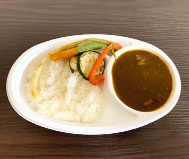 「TETSUITA(テツイタ)」洋食の店 橋本にいた店長が作る「黒毛和牛の欧風カレー」をテイクアウト。コクが深くて絶品です♪熊本・上乃裏/カレー