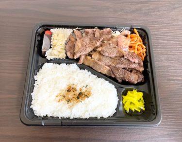「まんぷく亭」安くてボリューム満点のステーキ屋。【日替わり】ヤングステーキは200gで800円。全メニューテイクアウト可能です。熊本・中央区/お肉