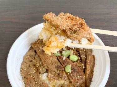 「やきとん 赤穂屋(あこうや)」炭焼きの香りたっぷりの『豚丼』をテイクアウト。ボリューミーでやみつきになる味です♪熊本・上通り/お肉