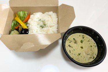 「WHITE MODE CAFE」ピリ辛好きにはたまらないグリーンカレー。テイクアウトとデリバリーやってます。熊本・上通り/カレー