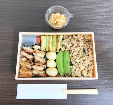 「ヒョゴハナレ」人気の焼鳥弁当をテイクアウト。冷めてもおいしい。お箸が止まらない♪熊本・下通り/焼鳥