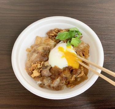 「333(バーバーバー)」ワンコインで『ナンプラーブタ丼』をテイクアウト。本格アジア料理が楽しめるお店。熊本・上乃裏/エスニック