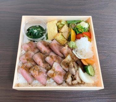 「料理や まつもとけんじ」一度は試してほしい『黒毛和牛ローストビーフ弁当』多くのミシュラン掲載店で修業されたオーナーのお店。熊本・下通り/お肉
