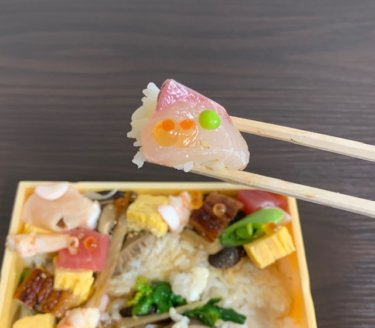 「松と椛」豪華ちらし寿司をテイクアウト。具材一つ一つに職人さんの丁寧な仕事が感じられれます♪熊本・上乃裏/海鮮