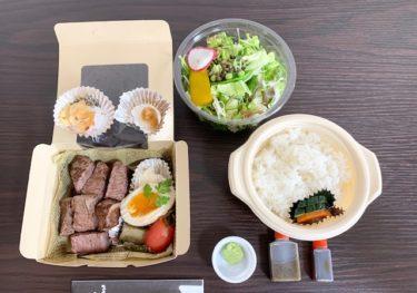 「ステーキハウス淀川」赤身のステーキセットをテイクアウト。何度も食べたい!と思えるほどおいしいです♪熊本・上乃裏/お肉
