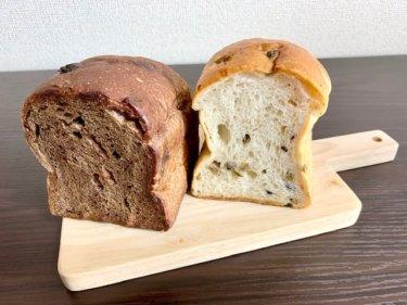 「バイキングベーカリーエフ」東京・南青山の人気食パン専門店が熊本初上陸♪