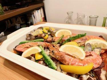 「夏野菜のパエリア」魚介の風味たっぷり。クセになる味で絶品です♪