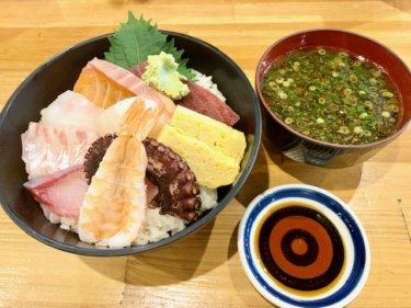 「豪快 立ち寿し」高コスパの海鮮丼♪ネタが大きくバリエーションが豊富です。熊本・下通り