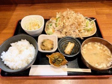 「いちごお」街中でおすすめランチ見つけました♪ボリューム・コスパ・味GOODです。熊本・下通り