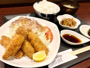 「晩酌処 あーる」街中で『THE・家庭料理』が味わえるランチ発見です♪熊本・下通り