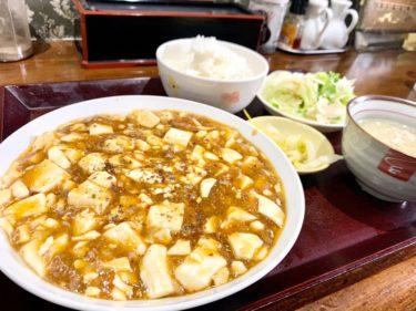 「福来亭」めっちゃご飯がススム!麻婆豆腐定食見つけました♪熊本・水前寺