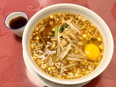 「葉山亭」の酸辣湯麺をぜひ試してほしい!中華料理の名店です。熊本・東区