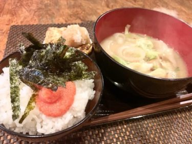 【何度も通いたい!】リーブルディマージュの『みそ汁定食』は安定感抜群です。熊本・上乃裏