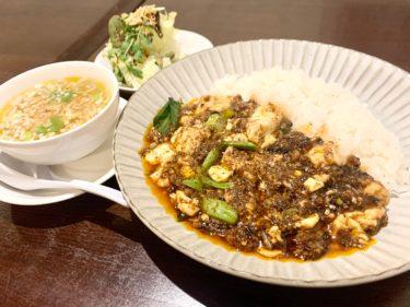 坦々麺のイメージが強い「桃色大飯店」ですが麻婆豆腐もかなりハイレベルですぞ。熊本・下通り