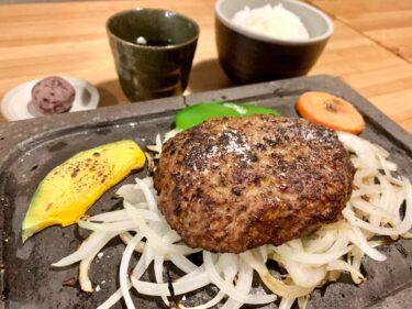 「山の里 二号店」ハンバーグ×カレーはやはり最高の組み合わせでした。熊本・中央区
