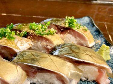 【二代め 鮨 浪花】私の押し寿司に係る概念を覆された「松前寿司」。ぜひお試しあれ。熊本・下通り