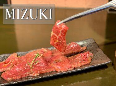 【MIZUKI】焼肉のシメは「すだち冷麺」が最高だ。めちゃ絶品です。熊本・新市街
