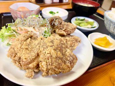もはや、これは岩!?「いちにいさん」のジャンボサイズの唐揚げ定食。熊本・西区