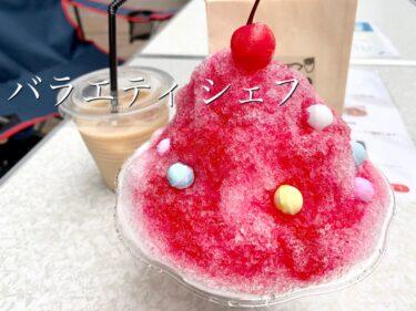いま健軍エリアで最もホットなお店「バラエティシェフ」熊本・東区