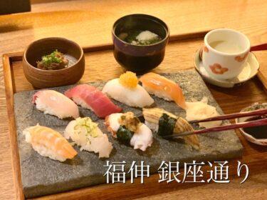 【その値段でいいの?】ホントは知られたくないお寿司ランチ。福伸 銀座通り店@熊本・中央区